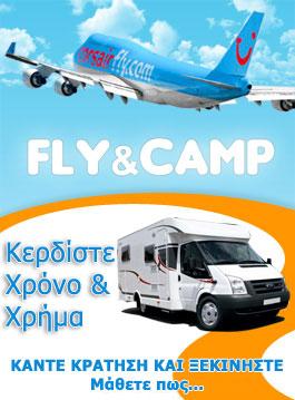 Fly_Camp-gr
